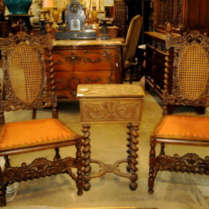Tremendous Inventory Olde Chicago Antiques Antique And Vintage Evergreenethics Interior Chair Design Evergreenethicsorg